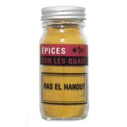 Ras El Hanout 55g - Sur les Quais